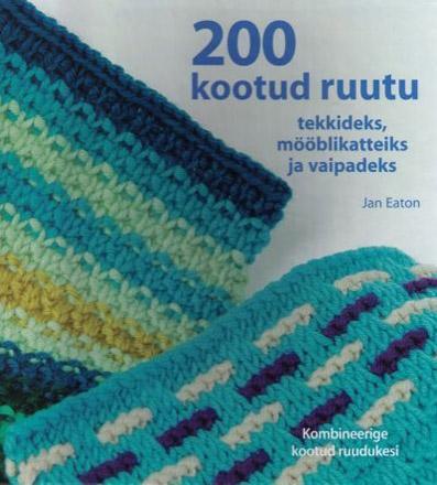 """Trükise """"200 kootud ruutu tekkideks, mööblikatteiks ja vaipadeks"""" kaanepilt. Cover picture of """"200 kootud ruutu tekkideks, mööblikatteiks ja vaipadeks""""."""