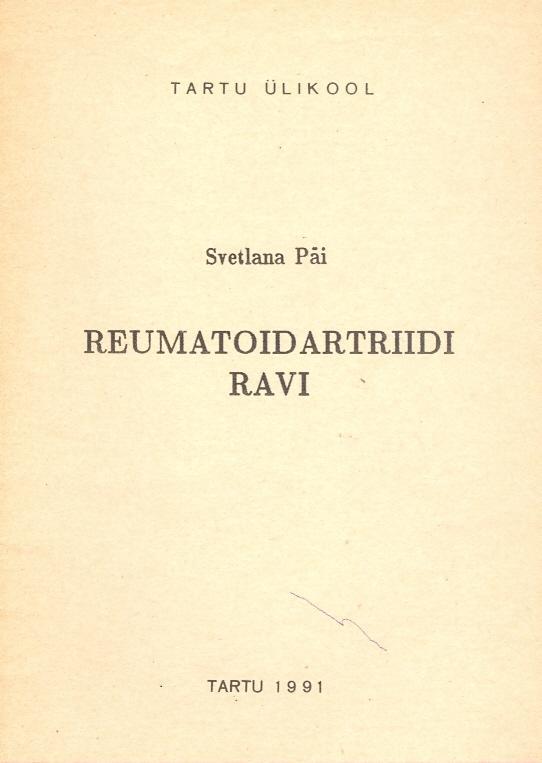Reumatoidartriidi ravi