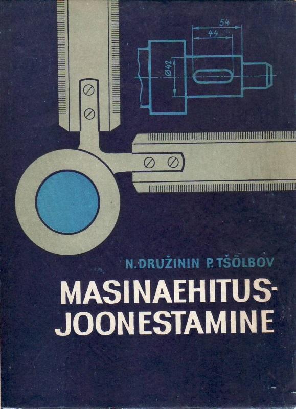 """Trükise """"Masinaehitusjoonestamine"""" kaanepilt. Cover picture of """"Masinaehitusjoonestamine""""."""