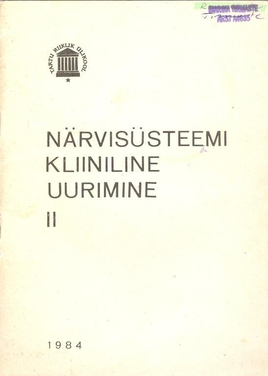 """Trükise """"Närvisüsteemi kliiniline uurimine II Kraniaalnärvid"""" kaanepilt. Cover picture of """"Närvisüsteemi kliiniline uurimine II Kraniaalnärvid""""."""