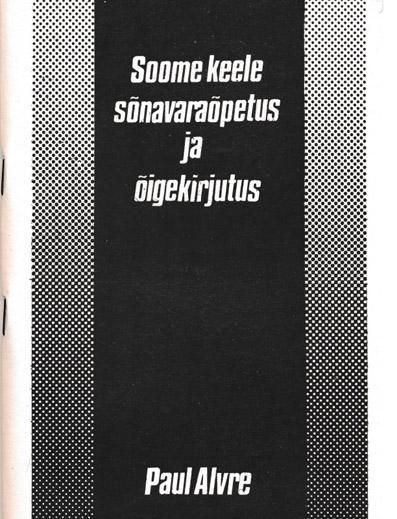 Soome keele sõnavaraõpetus ja õigekirjutus