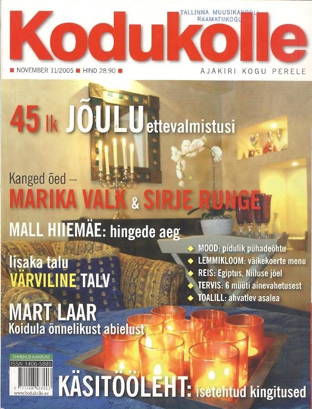 """Trükise """"Kodukolle, november 2005 45 lk jõuluettevalmistusi"""" kaanepilt. Cover picture of """"Kodukolle, november 2005 45 lk jõuluettevalmistusi""""."""