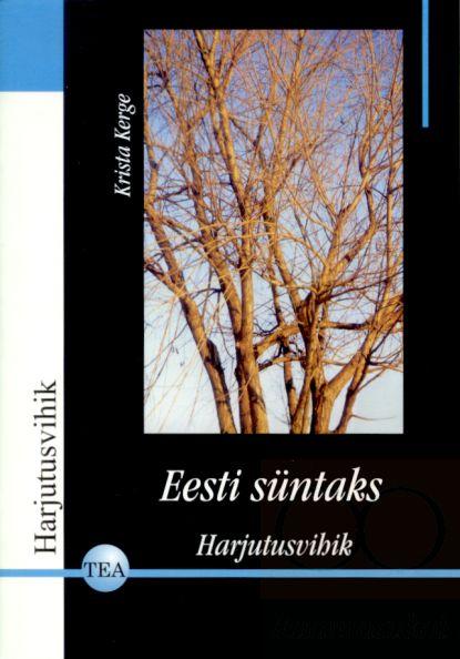 Eesti süntaks