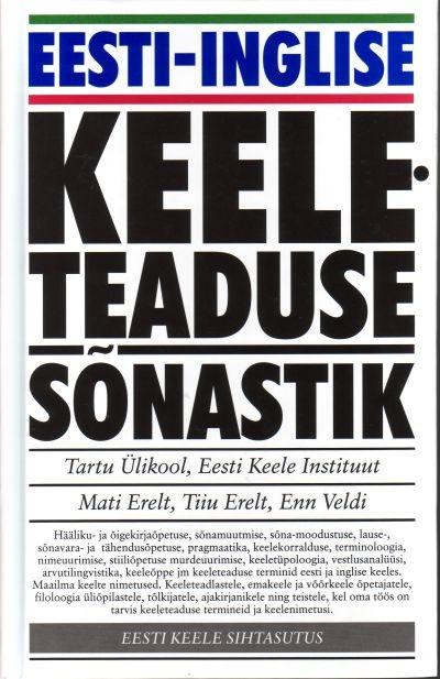 Eesti-inglise keeleteaduse sõnastik