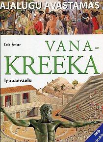 """Trükise """"Vana-Kreeka igapäevaelu"""" kaanepilt. Cover picture of """"Vana-Kreeka igapäevaelu""""."""