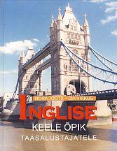 Inglise keele õpik taasalustajatele