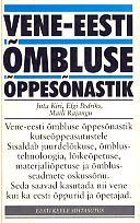 Vene-eesti õmbluse õppesõnastik