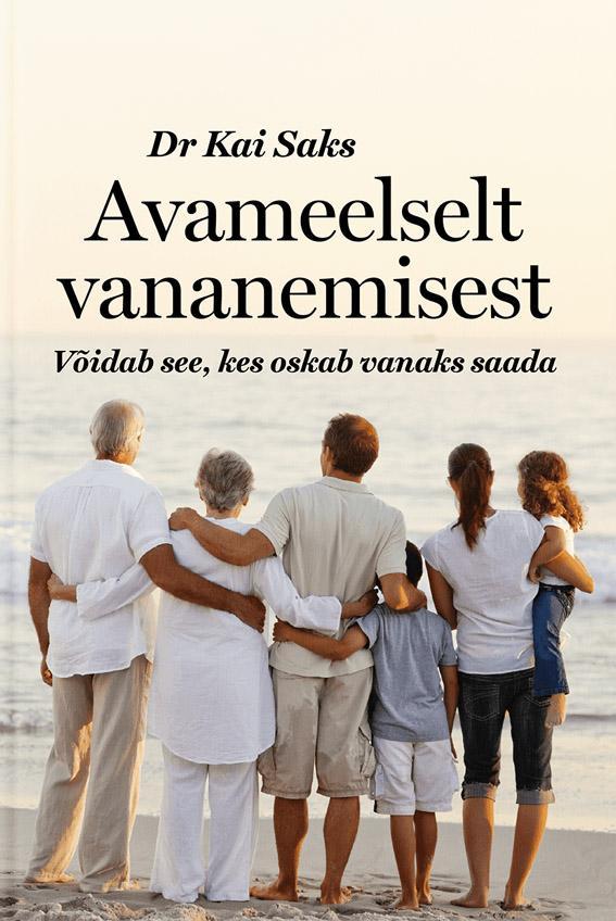 Avameelselt vananemisest