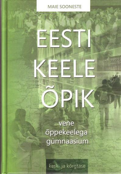 Eesti keele õpik