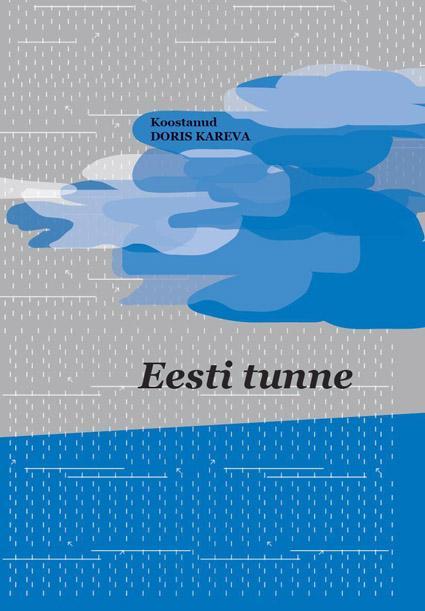 Eesti tunne