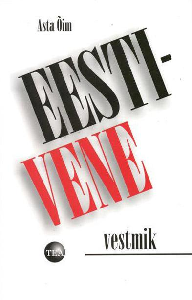 Eesti-vene vestmik