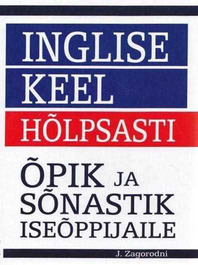Inglise keel hõlpsasti