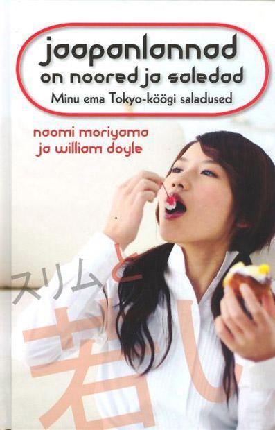 Jaapanlannad on noored ja saledad