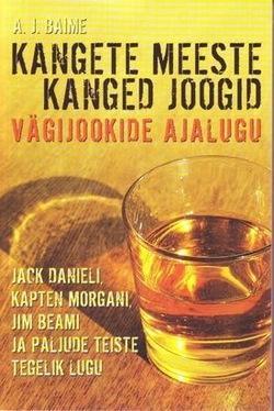 """Trükise """"Kangete meeste kanged joogid Vägijookide ajalugu: Jack Danieli, kapten Morgani, Jim Beami ja paljude teiste tegelik lugu"""" kaanepilt. Cover picture of """"Kangete meeste kanged joogid Vägijookide ajalugu: Jack Danieli, kapten Morgani, Jim Beami ja paljude teiste tegelik lugu""""."""