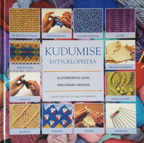 """Trükise """"Kudumise entsüklopeedia"""" kaanepilt. Cover picture of """"Kudumise entsüklopeedia""""."""