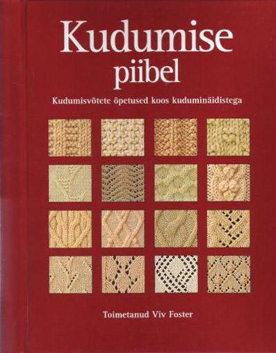Kudumise piibel