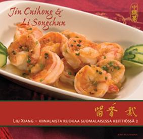 Liu Xiang: kiinalaista ruokaa suomalaisessa keittiössä 2