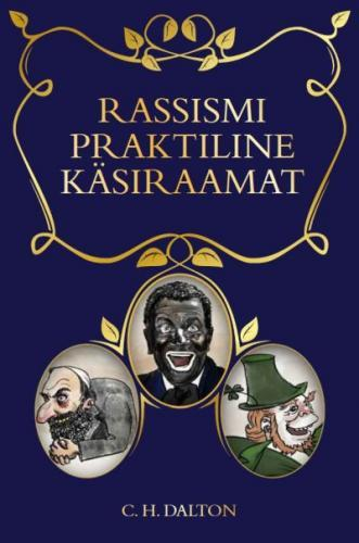 Rassismi praktiline käsiraamat