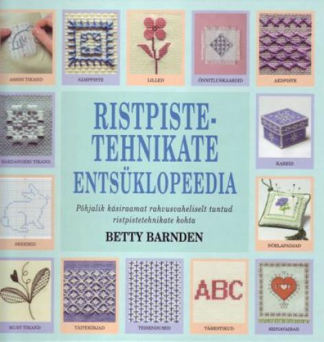Ristpistetehnikate entsüklopeedia