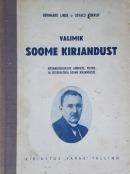 Valimik Soome kirjandust