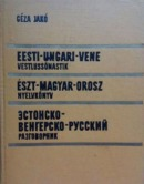 Eesti-ungari-vene vestlussõnastik