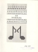 Arranžeering instrumentaal- ja vokaal-instrumentaalansamblitele