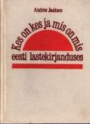 Kes on kes ja mis on mis eesti lastekirjanduses