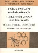 Eesti-soome-vene mesindussõnastik