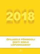 Õpilasele põhikooli eesti keele lõpueksamist 2018