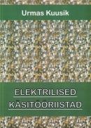 Elektrilised käsitööriistad