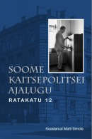 Soome kaitsepolitsei ajalugu