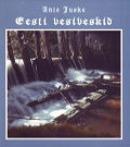 Eesti vesiveskid