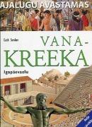 Vana-Kreeka igapäevaelu