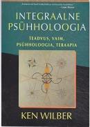 Integraalne psühholoogia