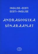 Andragoogika sõnaraamat