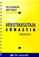 Arvutikasutaja sõnastik inglise-eesti