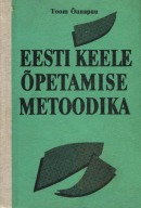 Eesti keele õpetamise metoodika