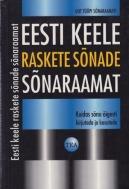Eesti keele raskete sõnade sõnaraamat