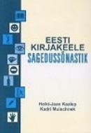 Eesti kirjakeele sagedussõnastik
