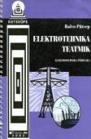 Elektrotehnika teatmik