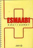 Esmaabi käsiraamat