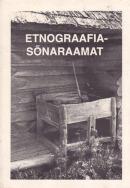 Etnograafiasõnaraamat