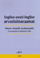 Inglise-eesti-inglise arvutisõnaraamat