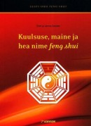 Kuulsuse, maine ja hea nime <i>feng shui</i>