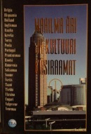 Maailma äri ja kultuuri käsiraamat 1