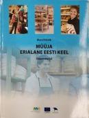 Müüja erialane eesti keel