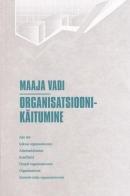Organisatsioonikäitumine