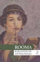Rooma kirjanduse antoloogia