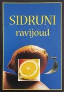 Sidruni ravijõud