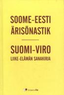 Soome-eesti ärisõnastik